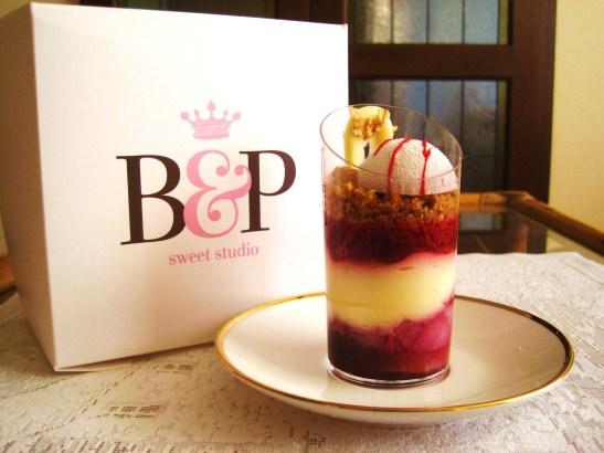 BP5Raspberrylychee1