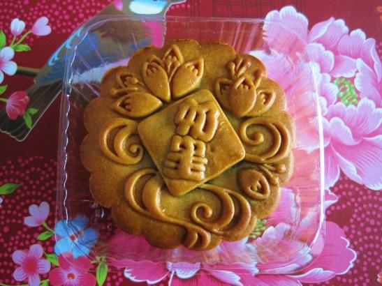 "MoMo and Coco's Intro to Mooncakes in Melbourne - ""Pandan & White Lotus Mooncake"""