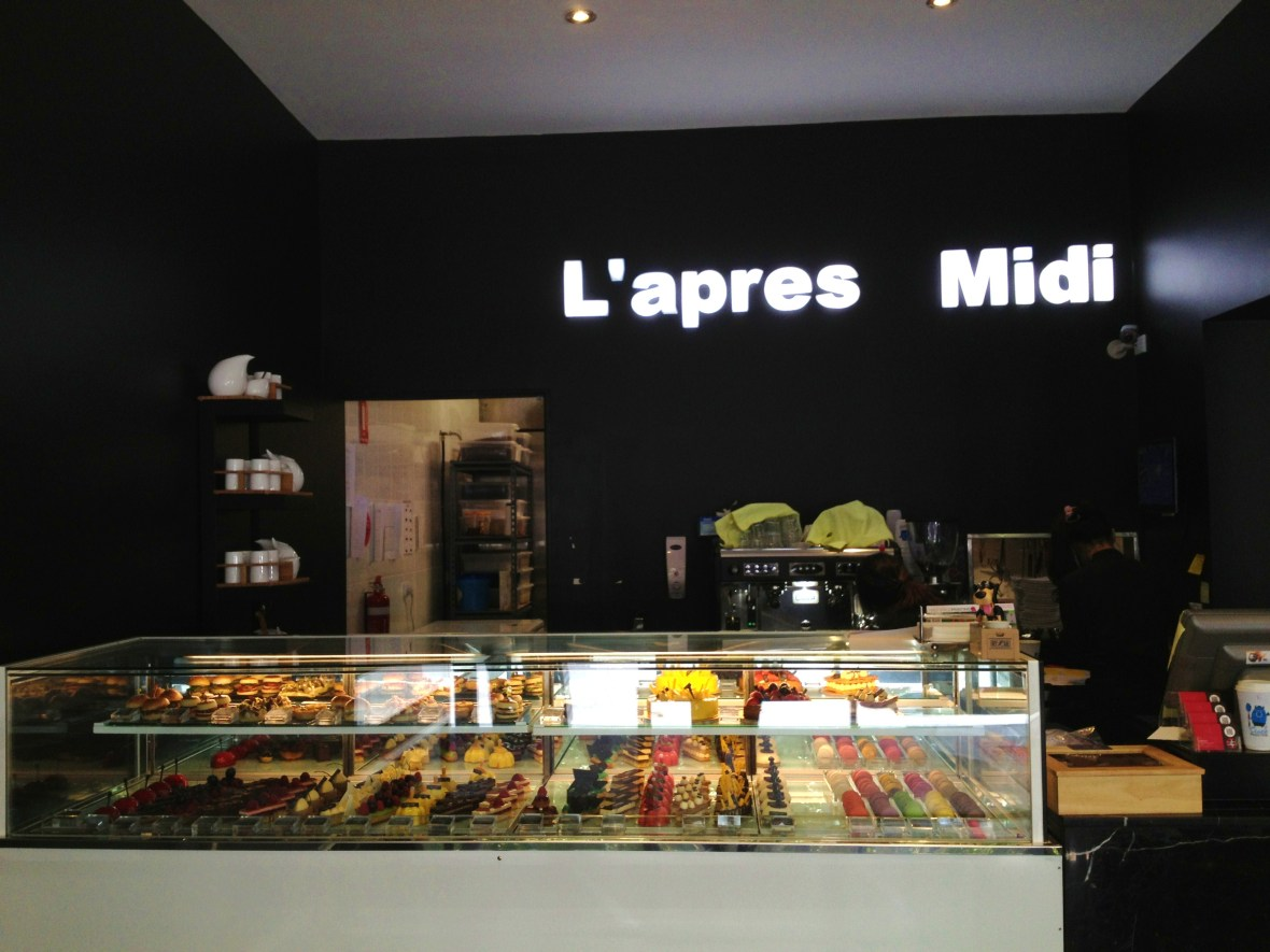 L'apres Midi - the frontage