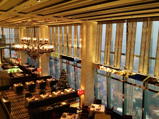 The Ritz Carlton Hong Kong - the setting