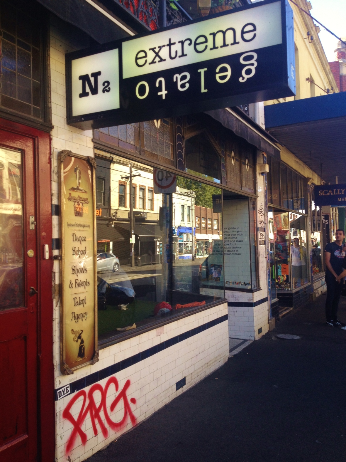 N2 Extreme Gelato - the frontage