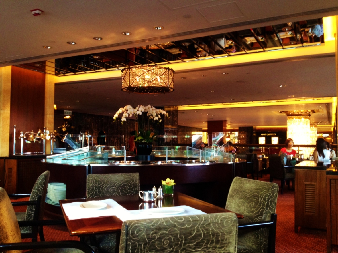 Mandarin Oriental Clipper Lounge - the setting